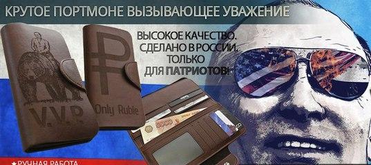 d3b770dc5cc4 Стена | ВКонтакте