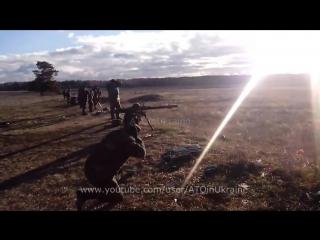 Стрельба ВСУ с СПГ-9