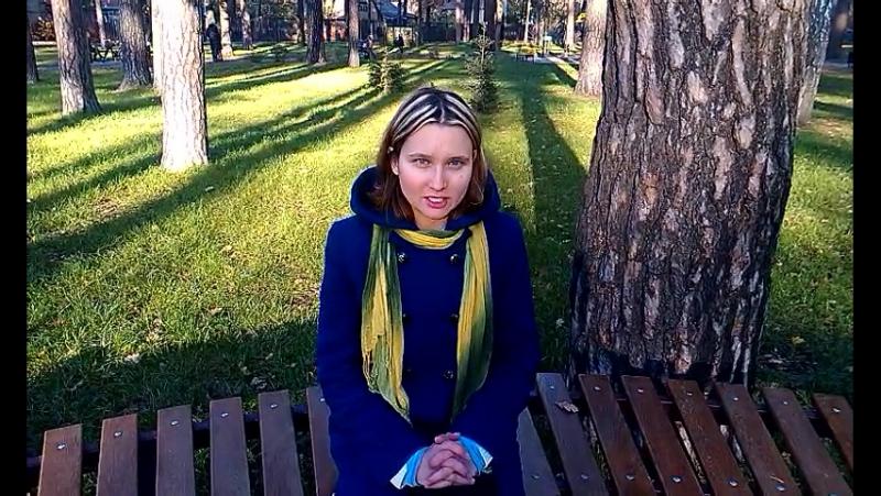Аура-Сома и Рейки в Киеве