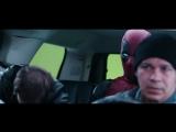 Неудачные дубли Дедпул (Gag Reel Deadpool)