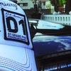 D1GP D1 DRIFT NEWS Пора разбираться в дрифтинге