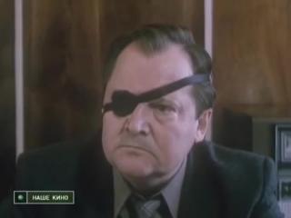 Удачи вам, господа! (1992). Взятка