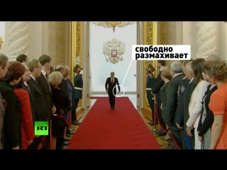 Школа КГБ_ западные СМИ раскрыли тайну необычной походки Владимира Путина
