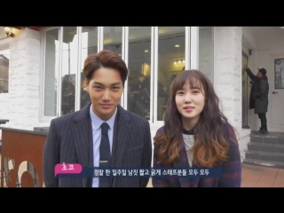 [VIDEO] 160302 Kai @ Webdrama 'Choco Bank' making film