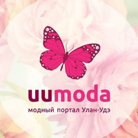 Логотип UUMODA.RU: МОДНЫЙ ПОРТАЛ УЛАН-УДЭ