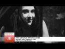 Ana Criado - Before i met you (Транс Вокал-моя страница вконтакте)