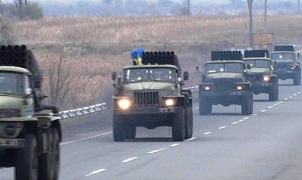 О концентрации ВСУ на Донбассе