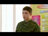 Кремлёвские курсанты 1 сезон 41 серия (СТС 2009)