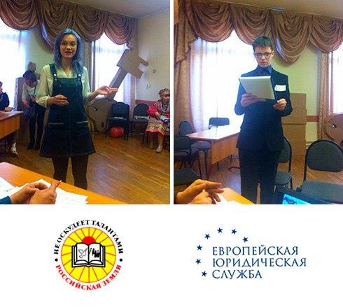 24, 25 и 26 марта в Детской школе искусств имени М. А. Балакирева сост