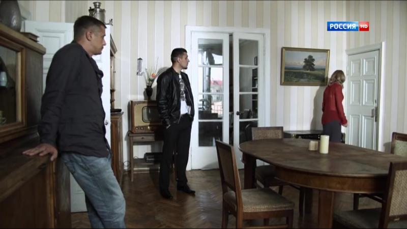 Фильм ласковый май 2009 смотреть в хорошем качестве hd 1080