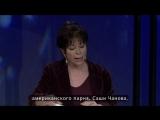 Изабель Альенде рассказывает истории о страсти
