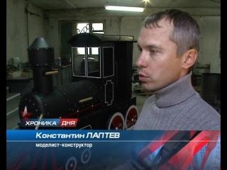 Первоуральцы изготовили копию паровоза, который был построен в России более ста лет назад.