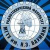 Факультет РТ МГТУ им. Н. Э. Баумана