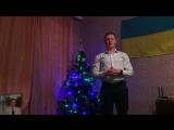 Поздравление с Новым Годом всех всех хороших людей)