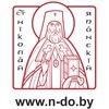 Храм святителя Николая Японского г. Минск