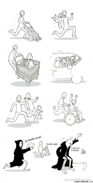 Lunarbaboon комиксы про папу и сына