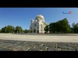 Россия. Гений места. Пригороды Санкт-Петербурга (2014)