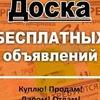 ОБЪЯВЛЕНИЕ ДОНЕЦК/МАКЕЕВКА/ХАРЦИСК