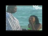 JAH Mason - Don't Think I Gonna Cry Over You