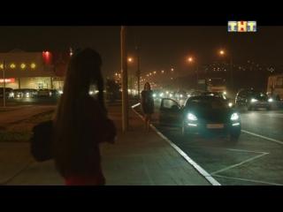 Измены. (Серия 14). 2015. DVB