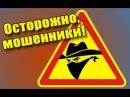 Как Опустили Зеков в Гавно, Самый Жосткий Развод OLX - Сландо 2016 Киев мошенники ю ...