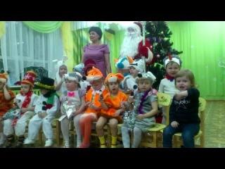 Новогодний праздник в детском саду