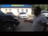 Отзыв о продукции Wagner автомобиль Vaz 2114 и Уаз