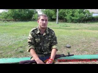 новости украины корреспондент главная страница