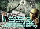 Последнее пророчество о конце тьмы Петр Дынов