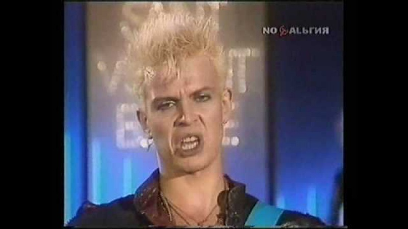 Billy Idol - Eyes Without A Face (live@saint vincent estate