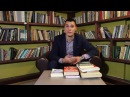 10 лучших бизнес-книг