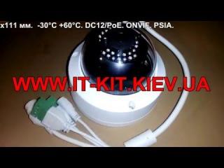Купольная IP камера видеонаблюдения Neostar NTI D2007IR. Видеообзор от ИТ КИТ.