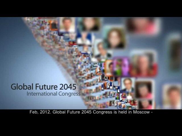 Видеопрезентация идей движения Россия 2045