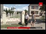 На Тернопільщині принесли повістку інваліду І групи