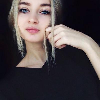 Алина Остапова