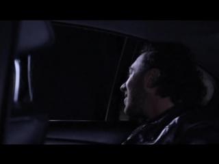 След саламандры 1 серия из 12 (2009)