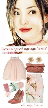 Модный бутик оптом