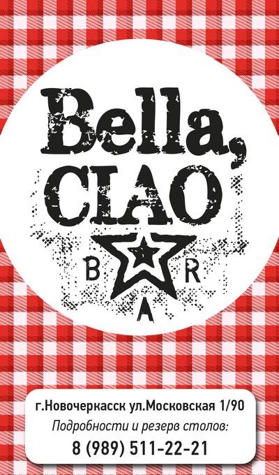 Bellaciao Bar