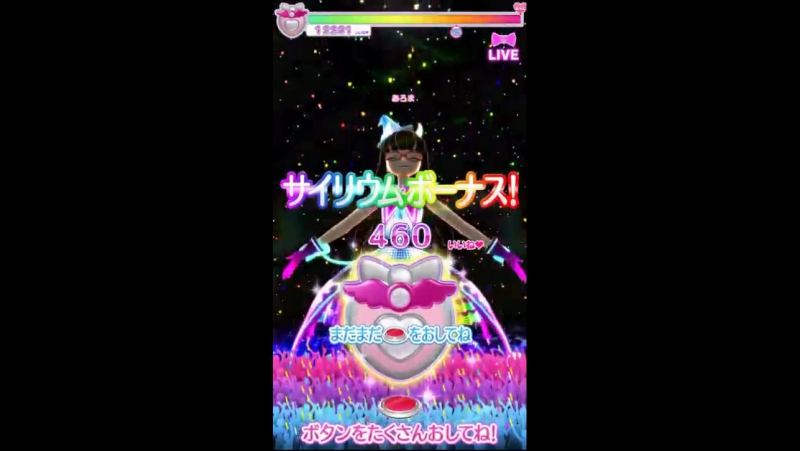 PriPara: Arcade Game — 0-week-old (Love Week Old) [Gaaruru Ver.]