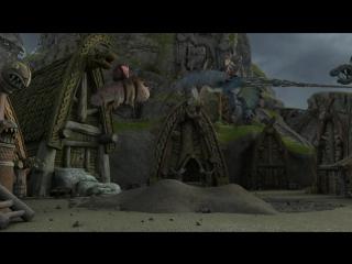 Драконы: Всадники Олуха / Драконы: Защитники Олуха 2 СЕЗОН - 4. Туннельное виденье