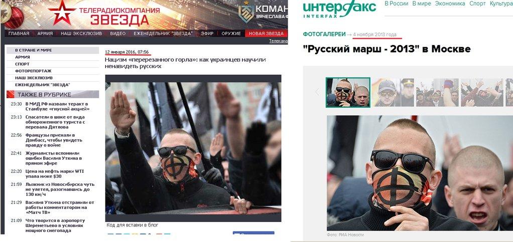 Назначена служебная проверка по факту задержания украинского военнослужащего в РФ, - Селезнев - Цензор.НЕТ 9573