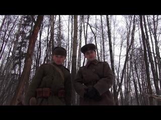 15. Незаконные археологические раскопки - Москва