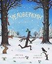 www.labirint.ru/books/362726/?p=7207