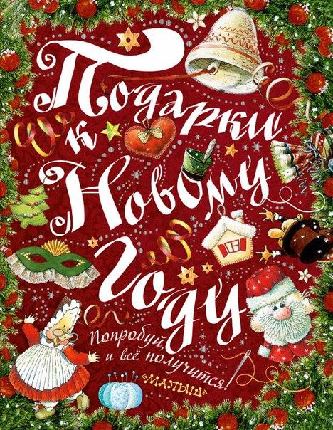 www.labirint.ru/books/499841/?p=7207