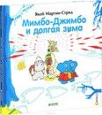 www.labirint.ru/books/499256/?p=7207