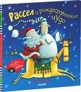www.labirint.ru/books/502115/?p=7207