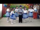 """танец """"Вася - василек"""""""