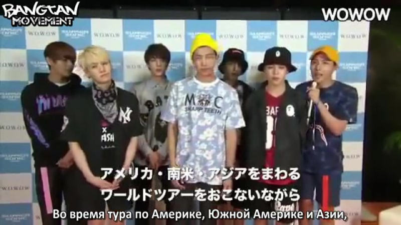 RUS SUB 16 08 15 Summer Sonic 2015 Commentary BTS @ WOWOW Japan TV