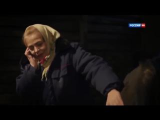 Потрясающая Комедийная Мелодрама Про любовь 2015 Кровь с молоком 2015 Русское кино Наши фильмы HD