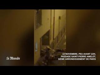 Зрители убегают после начала стрельбы в театре «Батаклан» #Париж #терракт